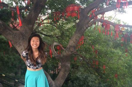 Emily Gao